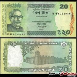 BANGLADESH - Billet de 20 Taka - 2012 P55Aa1