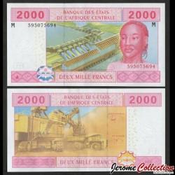 CENTRAFRIQUE - Billet de 2000 Francs - Barrage hydroélectrique - 2017 P308md