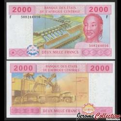 GUINEE EQUATORIALE - Billet de 2000 Francs - Barrage hydroélectrique - 2016 P508Fc