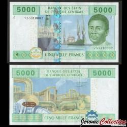 GUINEE EQUATORIALE - Billet de 2000 Francs - Station de pompage - 2016 P509Fc
