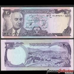 AFGHANISTAN - Billet de 20 Afghanis - Président Mohammad Daoud Khan - 1975 P48b