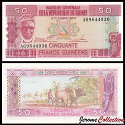GUINEE - Billet de 50 Francs - 1985