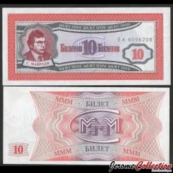 RUSSIE - MMM Bank Mavrodi - Billet de 100 Biletov - 1994 MMM-0002a