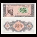 GUINEE - Billet de 2 Sylis - 1981