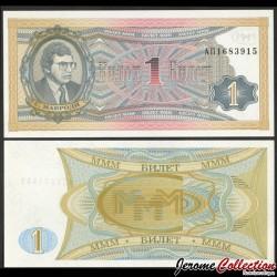 RUSSIE - MMM Bank Mavrodi - Billet de 1 Biletov - 1994 MMM-0008a