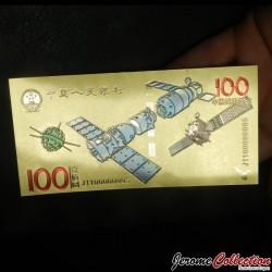 CHINE - Billet de 100 Yuan - Aérospatiale- Doré - 2015 china100- 24k