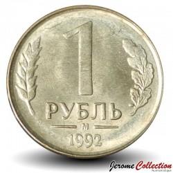 RUSSIE - PIECE de 1 Rouble - Aigle bicéphale - M - 1992
