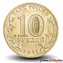 RUSSIE - PIECE de 10 Roubles - Fondation de l'État de Russie - 2012