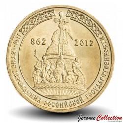 RUSSIE - PIECE de 10 Roubles - Fondation de l'État de Russie - 2012 Y#1389