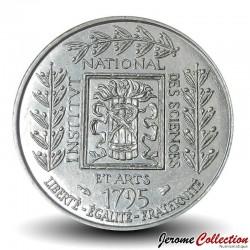 FRANCE - PIECE de 1 Franc - Institut de France - 1995