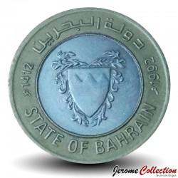 BAHREÏN - PIECE de 100 Fils - Bimétal - Armoiries de Barheïn - 1992