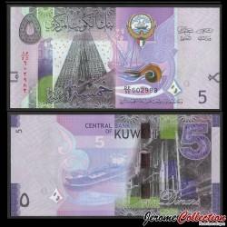 KOWEIT - Billet de 5 Dinars - 2014 P31a