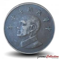 TAIWAN - PIECE de 1 Yuan - Chiang Kai-Shek - 1981 Km#551