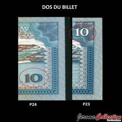 YEMEN - Billet de 10 Rials - 1992
