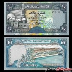 YEMEN - Billet de 10 Rials - 1990 P23b