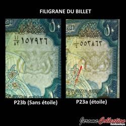 YEMEN - Billet de 10 Rials - 1990