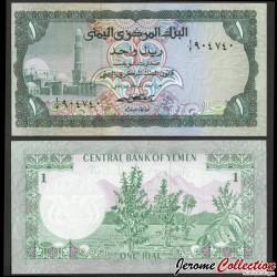 YEMEN - Billet de 1 Rial - Mosquée Ad Dakhiliyah - 1973 P11a