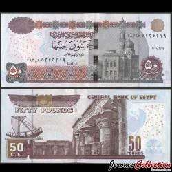 EGYPTE - Billet de 50 Pounds - Temple d'Edfou - 20.6.2020 P75f7