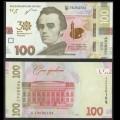 UKRAINE - Billet de 100 Hriven - 30e anniversaire de l'indépendance - Taras Chevtchenko - 2021 Pnew
