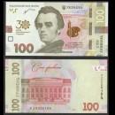 UKRAINE - Billet de 100 Hriven - 30e anniversaire de l'indépendance - Taras Chevtchenko - 2021