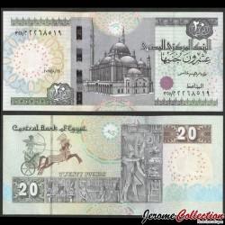 EGYPTE - Billet de 20 Pounds - Char de guerre - 31/7/2017 P74b