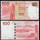 HONG KONG - Banque de Chine - Billet de 100 DOLLARS - Rocher du Lion - 2015