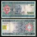 MAURITANIE - Billet de 1000 Ouguiya - Chameau - 28.11.2004 P13a