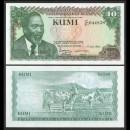KENYA - Billet de 10 Shillings - Président Mzee Jomo Kenyatta / Vaches - 1978