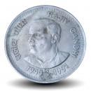 INDE - PIECE de 1 Roupie - Rajiv Gandhi - 1989