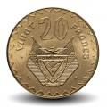 RWANDA - PIECE de 20 Francs - Régime de bananes - 1977 Km#15