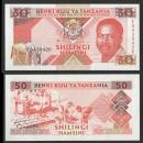 TANZANIE - Billet de 50 Shillings - Le président Ali Hassan Mwinyi - 1993