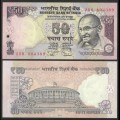 INDE - Billet de 50 Roupies - Mahatma Gandhi - Lettre L - 2013