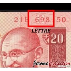 INDE - Billet de 50 Roupies - Mahatma Gandhi - Sans Lettre - 2015