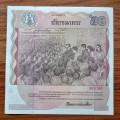 THAILANDE - Billet de 60 Baht - 60ème anniversaire du roi Rama IX - 1987 P93a
