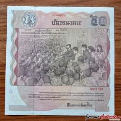 THAILANDE - Billet de 60 Baht - 60ème anniversaire du roi Rama IX - 1987