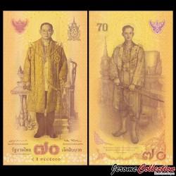 THAILANDE - Billet de 70 Baht - 70e anniversaire de l'accession au trône - 2016