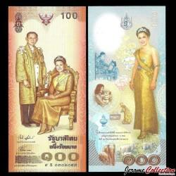 THAILANDE - Billet de 100 Baht - 72e anniversaire de la reine Sirikit - 2004 P111a
