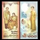 THAILANDE - Billet de 100 Baht - 72e anniversaire de la reine Sirikit - 2004