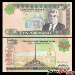 TURKMENISTAN - Billet de 10000 Manat - 2003 P15a