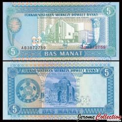TURKMENISTAN - Billet de 5 Manat - 1993