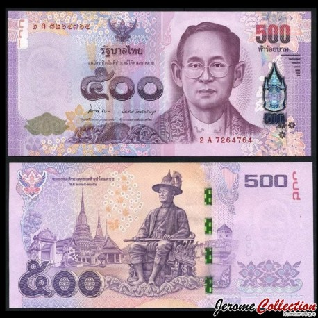 THAILANDE - Billet de 500 Baht - 2014 P121a