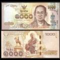 THAILANDE - Billet de 1000 Baht - 2015 P122a
