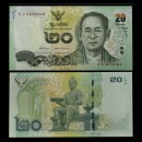 THAILANDE - Billet de 20 Baht - Roi Rama IX - 2013