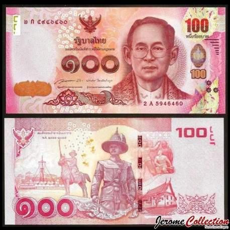 THAILANDE - Billet de 100 Baht - 2015 P120a