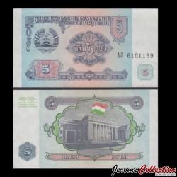 TADJIKISTAN - Billet de 5 Roubles - 1994