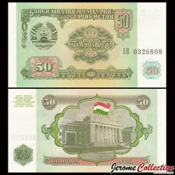TADJIKISTAN - Billet de 50 Roubles - 1994