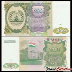 TADJIKISTAN - Billet de 200 Roubles - 1994