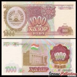 TADJIKISTAN - Billet de 1000 Roubles - 1994