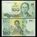 THAILANDE - Billet de 20 Baht - 2017 P130a