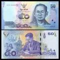 THAILANDE - Billet de 50 Baht - 2017 P131a